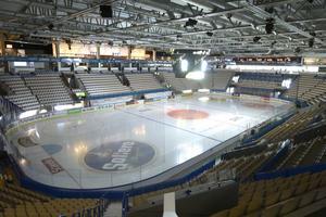 Vida Arena i Växjö.