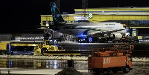 En Airbus 320 tillhörande Iraqi Airways på Malmö Airport.