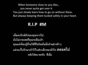 En minnesbild från TS Thai FC:s Facebook-sida några dagar efter olyckan.