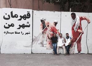 Art Lords vill förändra bilden av Kabul och Afghanistan, bortom stereotypa rubriker om krig och död.   Foto: Art Lords/TT