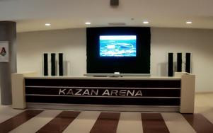 Dekorationer i taket visar att det här är Rubin Kazans hemmaarena.