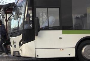 Bussrabatten för pensionärer består i Sundsvalls kommun.