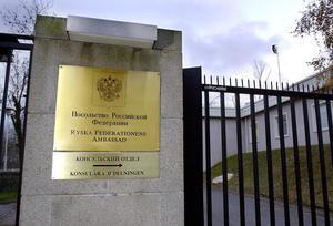 Ryska ambassaden på Gjörwellsgatan i Stockholm.