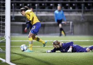 Sverige mötte Norge i en U23-landskamp i Östersund 2012. Sverige vann 2–1 och båda målen gjordes av Susan Varli. Nu kan Östersund bli värd för något ännu större - U20-VM för damer 2016.