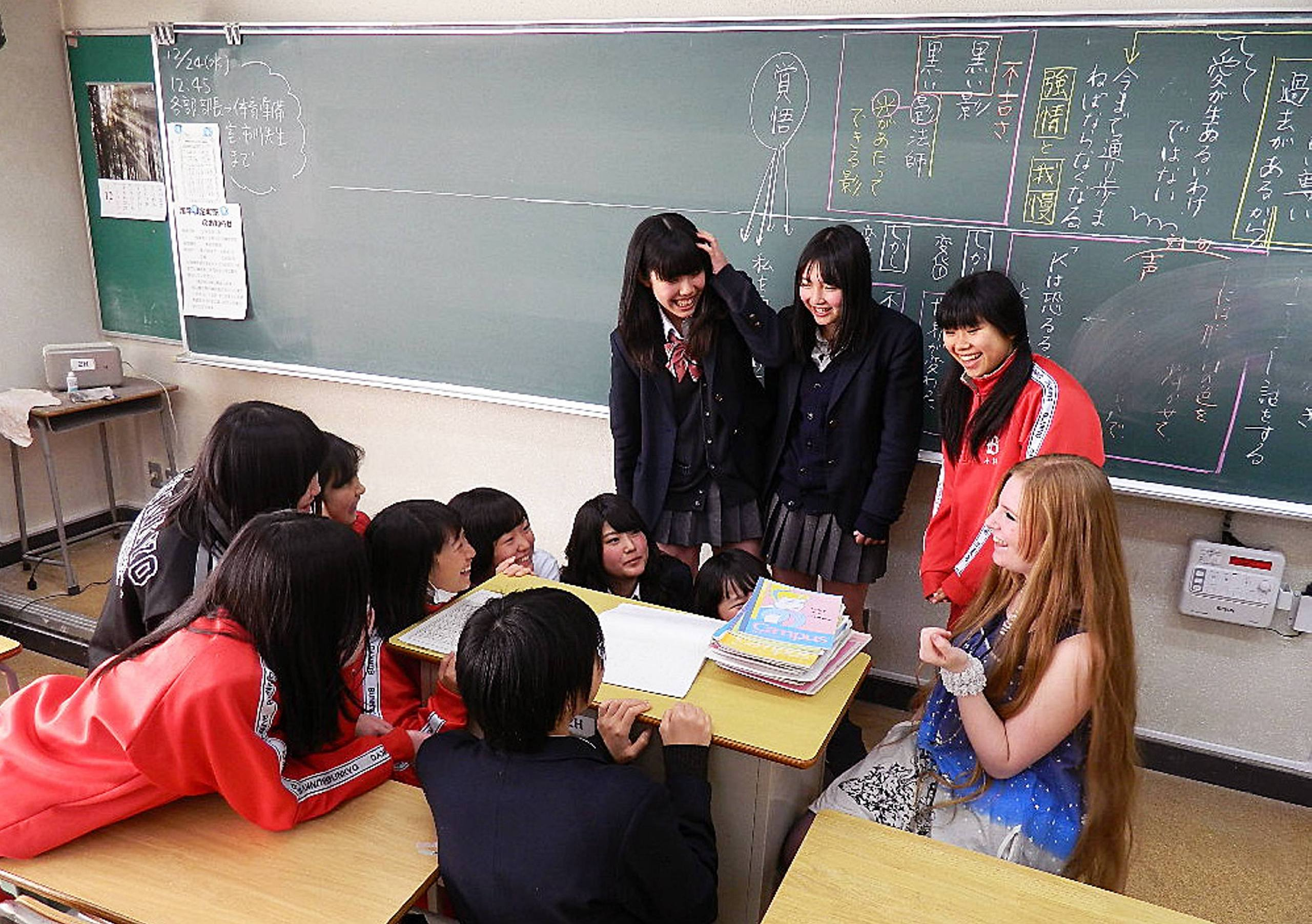 dejta utlänningar i Japan