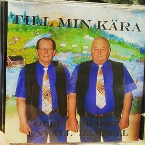 Ramsells från Gästrikland går inte säkra från Discogs.