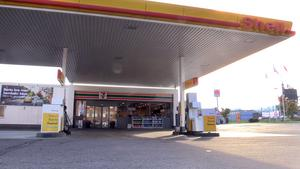 Shell/7-eleven på Kolvägen i Sundsvall rånades natten mellan söndag och måndag.