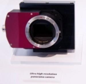 Panoramakamera från Canon med 120 megapixel