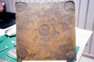 Den som ägde fyra daler i början på 1700-talet kanske hade ett sånt här mynt.