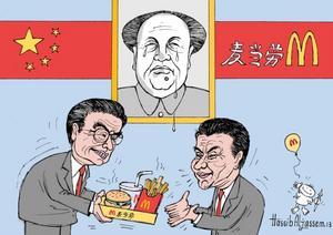 Hassibs galleri: Kommunistiska Kina i förändring.