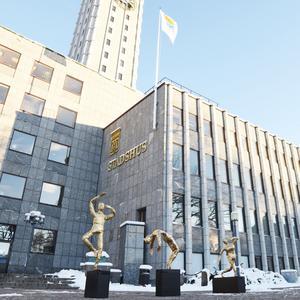 Konstinstallation av Robert Ferm  utanför Stadshuset.