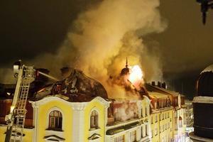 Kvällen 17 januari 2010 började det brinna i Centralpalatset i Östersund.