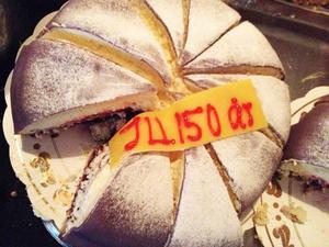 Jämtlands läns landsting fyller 150 år och det firade politikerna med tårta i går.