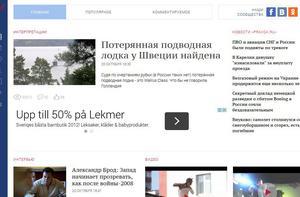 USA, Estland, Tyskland, Storbritannien, Georgien och Ukraina läser vlt.se.