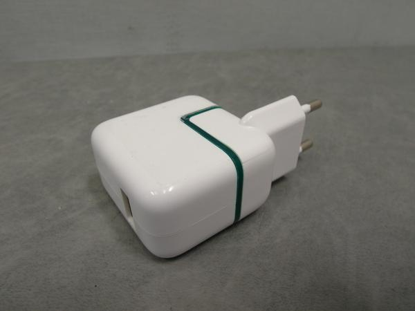 Listan över livsfarliga USB laddare ???kan orsaka elchock och