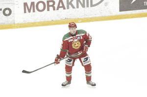 Lukas Bengtsson har ritat på för Frölunda, men kommer att spela kvar i Mora säsongen ut.