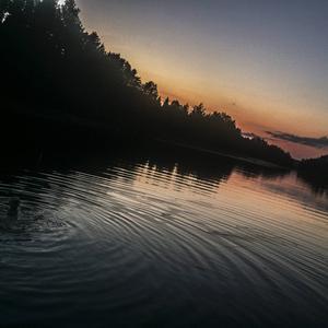 Solnedgång över sjön Kukkia.