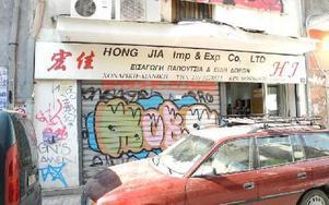Athen har numera sina invandrarkvarter. Här vill inte grekerna längre bo. Foto: Lennart Götesson