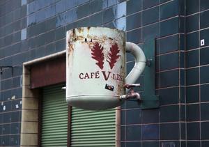 Café v Lese är ett hippt fik med kulturarrangemang och konserter.