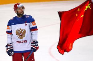 Ilya Kovalchuk, tidigare New Jersey Devils och numera SKA St Petersburg, ryktas bli en av spelarna i nya KHL-laget Kunlun Redstar.