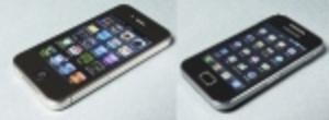 Samsung vill stoppa Iphone i Sydkorea