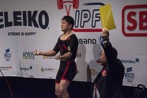 Yuki Fukushima skrek ut sin glädje efter att han satt världsrekord och säkrat guldet.