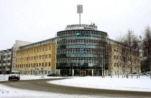 Idrottsparken blev Sundsvall Park Arena som blev Norrporten Arena. Men oavsett namn blev inte arenan som tänkt - en kombinerad fotbolls- och evenemangsarena.