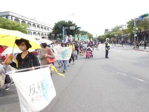 Demonstrationer är näst intill vardag i den unga demokratin Taiwan. Här handlar det om förvaring av avfall från kärnkraften. Den nuvarande regeringen vill både avvecka kärnkraften och utveckla förnyelsebar energi.
