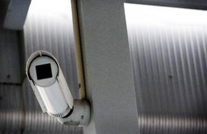 Länsrätten säger nej till övervakningskameror i centrumhuset på Körfältet. Foto: ulrika andersson