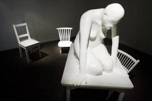 Konsten att roa sig själv (installation)
