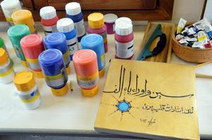 Dia tycker om mycket färg och arabisk kalligrafi.