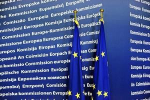 EU-kommissionen. Fick stöd från EU-parlamentet för sitt förslag om en europeisk åklagarmyndighet.Arkivfoto:Henrik Montgomery/TT
