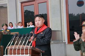 Kim Jong Un håller sitt andra tal som den nye ledaren för Nordkorea vid 66-årsminnet av grundandet av den koreanska barnrättsorganisationen.