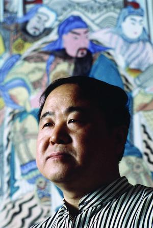 Mo Yan fick Nobelpriset i litteratur 2012.