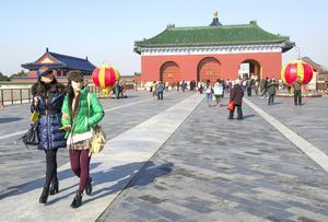 Peking eller Beijing?