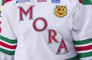 Mora J20 förstärker med tre spelare, uppger