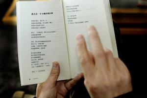 Kinesiska ska bli vanligare i grund- och gymnasieskolan.