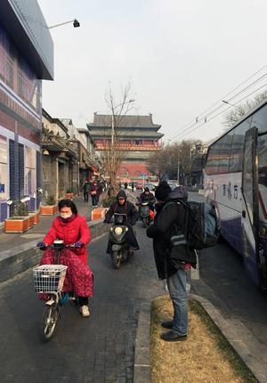 En söndag i Peking.