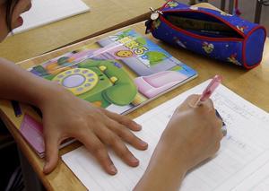 Utbildning. Lärarnas kompetens är den viktigaste faktorn för skolans resultat.foto: scanpix