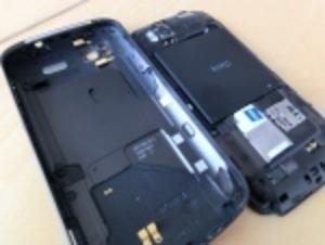 HTC förnekar Sensation-problem