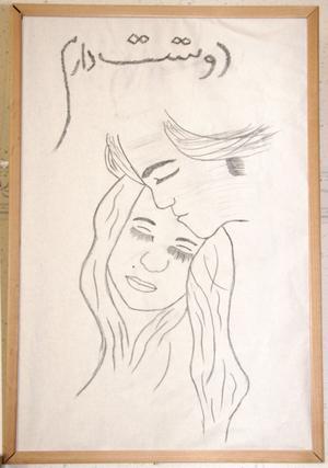 Aref Moradi tecknar, gärna på temat kärlek.