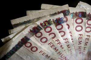 En kvinna från Östersund bluffade till sig 228448 kronor.