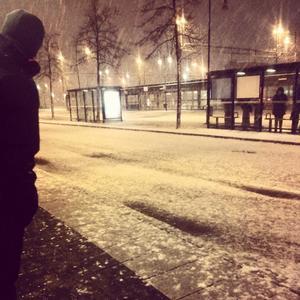 Västerås! Tog bilden i morse när det snöa som mest! Fotograf: Moa Wallin