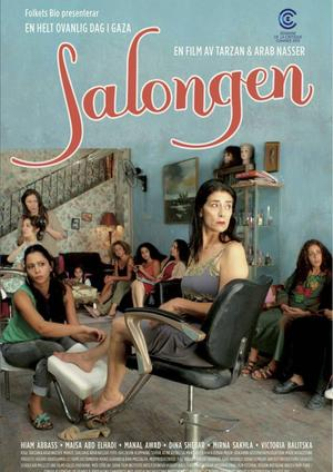 Närmast i tid visas filmen Salongen som både är drama och komedi från Palestina. Filmen utspelar sig i en skönhetssalong där några kvinnor förmedlar tankar och erfarenheter.