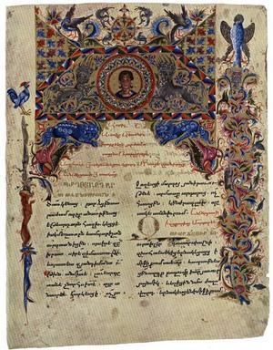Lektionarium från år 1286. T'oros Roslin 33 x 25 centimeter.