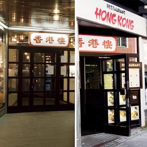 Hong Kong Västerås