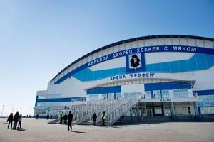 Erofey Arena, Chabarovsk. Foto: Jessica Gow / TT