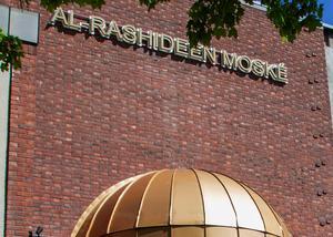 Abdel Nasser El Nadi, som driver Vetenskapsskolan i Göteborg och som drev processen med att grunda Nya Kastets skola i Bomhus, har kopplingar till Gävle moské.