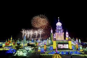 Invigning av förra årets festival i Harbin.