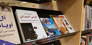I Södertälje finns hög efterfråga på böcker på andra språk som arabiska, finska, ryska, spanska och polska.
